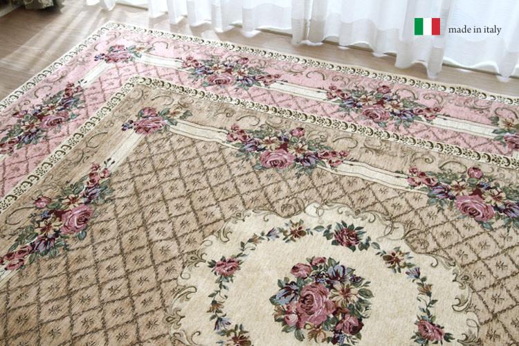 処分特価!イタリア製ゴブラン織りラグSuardi 115×175cm