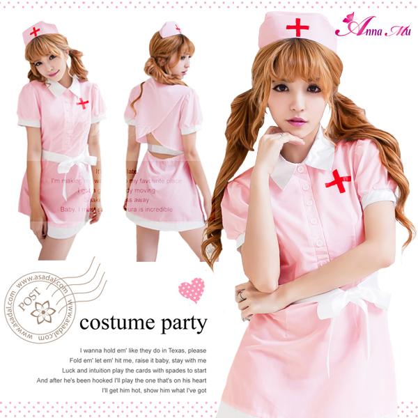 455c128e0 auc-double: Puffy nipples straining cosplay nurse doctor nurse ...