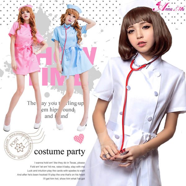 Puffy nipples straining cosplay nurse nurse outfit nurse uniform doctor Joi white minivan API white costume ...  sc 1 st  Rakuten & auc-double | Rakuten Global Market: Puffy nipples straining cosplay ...