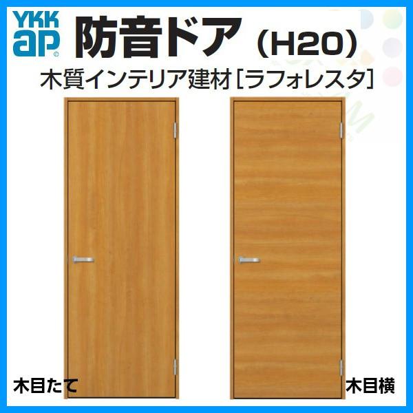 auc dream diy rakuten global market soundproof doors interior