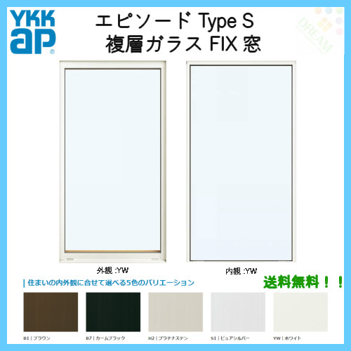 樹脂アルミ複合サッシ FIX窓 13307 W1370×H770 YKKap エピソード Type S 複層ガラス YKK サッシ