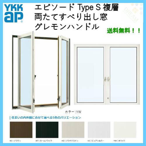 樹脂アルミ複合サッシ 両たてすべり出し窓 06911 W730×H1170 YKKap エピソード Type S 複層ガラス YKK サッシ