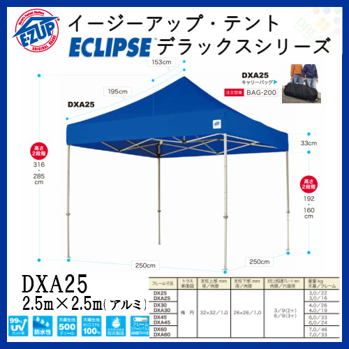auc-dream-diy: E-ZUP easy up tent ECLIPSE deluxe series waterproof ...