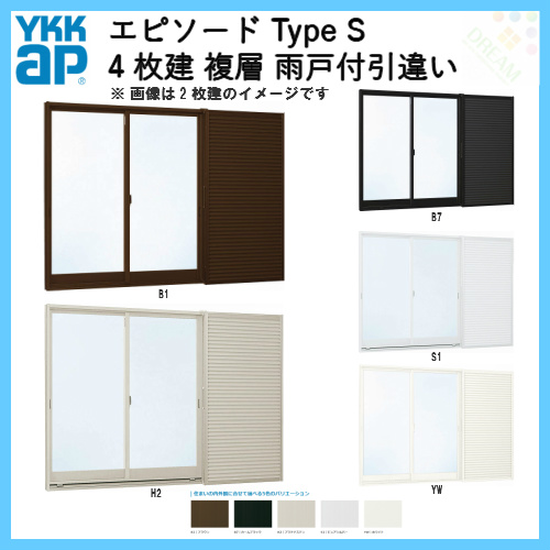 Mirror starting performing before the curtain rises shutter box frame 25613 sash W2600 X H1370 shutter ...  sc 1 st  Rakuten & auc-dream-diy | Rakuten Global Market: Mirror starting performing ...