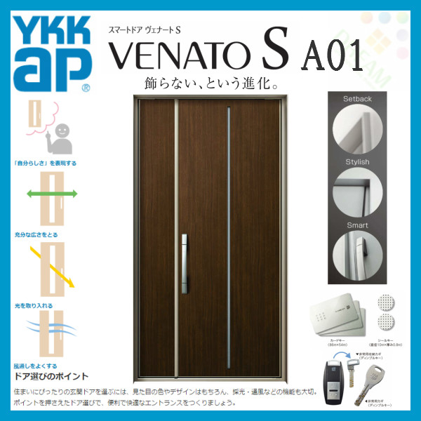 auc-dream-diy | Rakuten Global Market: Insulation entrance door ...