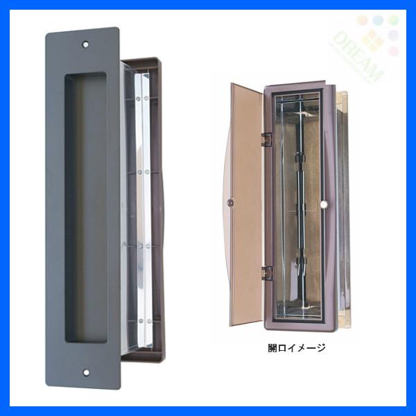 水上金属 No.3000ポスト 内フタ気密型 タテ型 大壁用(壁厚調整範囲141~190mm) 黒