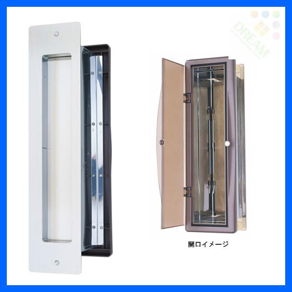 水上金属 No.3000ポスト 内フタ気密型 タテ型 大壁用(壁厚調整範囲141~190mm) クリアー
