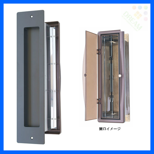 水上金属 No.3000ポスト 内フタ気密型 タテ型 厚壁用(壁厚調整範囲191~290mm) 黒 ※受注生産品