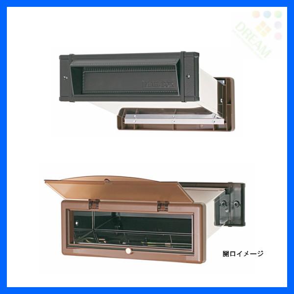水上金属 メイルシュート No.24 内フタ気密型 真壁用(壁厚調整範囲95~140mm) 黒