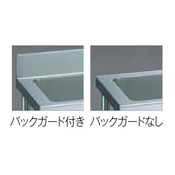 LIXIL業務用シンク業務用流し台屋内用ステンレス一槽流し台間口150センチ奥行45センチ高さ85センチS-1SN150A5BS-1SN150A5N