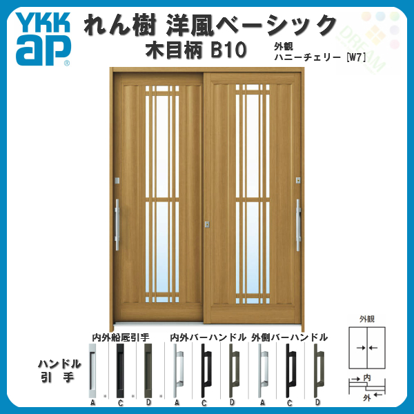 W1690 X H2230 grain of wood pattern between two pieces of entrance sliding door 6 shakus  sc 1 st  Rakuten & auc-dream-diy | Rakuten Global Market: W1690 X H2230 grain of wood ...