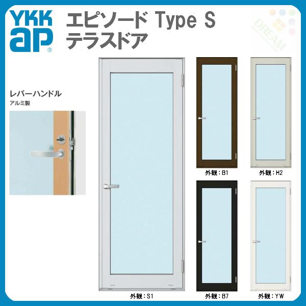YKKap テラスドア 07418 W780×H1830 YKK 樹脂アルミ複合サッシ エピソード TypeS 勝手口 リフォーム DIY