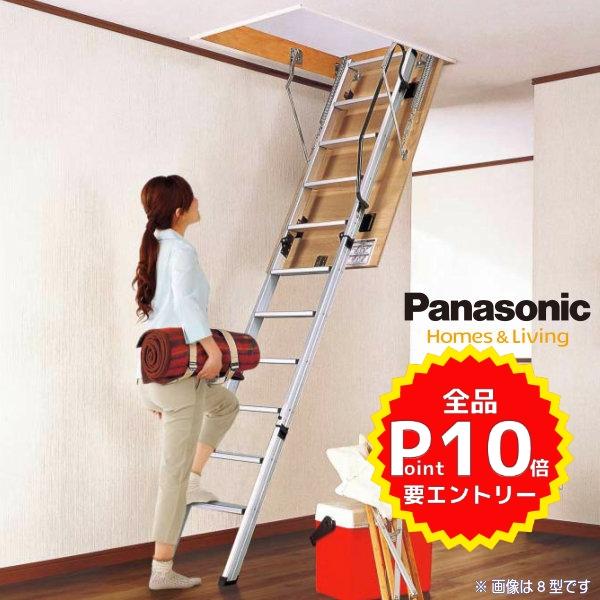 天井収納用はしごユニット DIY アルミタイプ梯子 ハシゴ 8型用 CW2817E Panasonic 天井高2300~2500mm Panasonic パナソニック ハシゴ リフォーム DIY, Aqua Angel:292a47c4 --- officewill.xsrv.jp