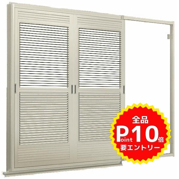 後付け雨戸 LIXIL/TOSTEM 雨戸一筋 半外付型 壁付タイプ 可動ルーバー雨戸 2枚 鏡板無し戸袋 オーダーサイズ 幅一筋W1540~1930×高さ一筋H620~907mm 台風対策