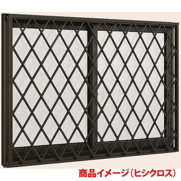 アルミサッシ 窓 面格子付引き違い 13305 W1370*H570 LIXIL/リクシル デュオPG アルミサッシ 引違い窓 リフォーム DIY