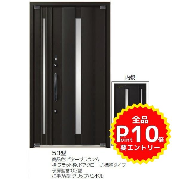 高級断熱玄関ドア アヴァントス 53型 親子ドア リクシル トステム LIXIL TOSTEM アルミサッシ 玄関ドア AVANTOS 新設 リフォーム
