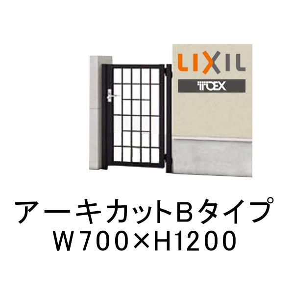 ブラック 埋込施工用門柱使用 アーキカットBタイプ W700×H1200 片開き ブラック 埋込施工用門柱使用門扉