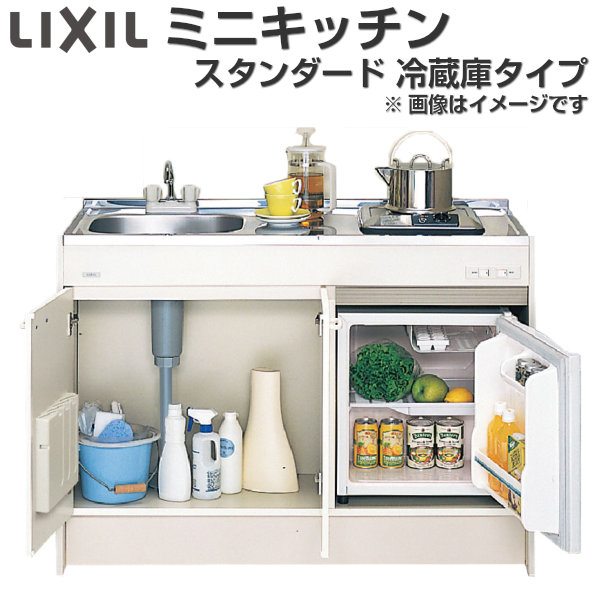 LIXIL ミニキッチン ハーフユニット 冷蔵庫タイプ(冷蔵庫付) 間口105cm コンロなし DMK10HFWB(1/2)NN(R/L)
