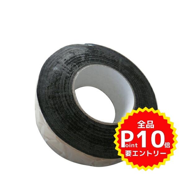【条件付送料無料】LIXIL/リクシル アルミサッシ サッシ防水テープ テープ幅100mm
