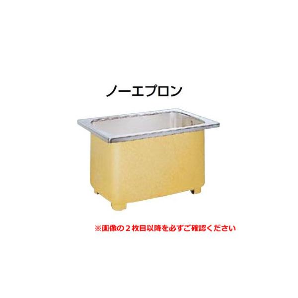 ステンレス浴槽 埋込式 900サイズ 900×700×650 ノーエプロン S090-00A LIXIL/リクシル INAX 湯船 お風呂 バスタブ ステンレス