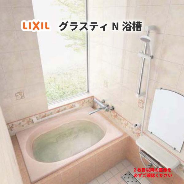 グラスティN浴槽 1100サイズ 1100×750×570 1方半エプロン ABND-1101A/色 和洋折衷 サーモバスS LIXIL/リクシル INAX バスタブ 湯船 人造大理石