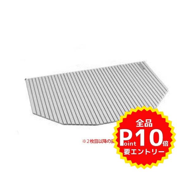 BL-S93143-V1 風呂ふた 巻きフタ LIXIL リクシル INAX イナックス 風呂フタ 風呂蓋