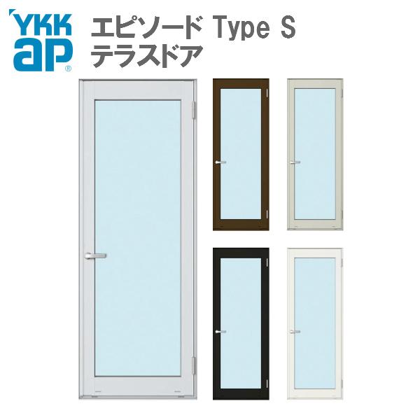 YKKap テラスドア 06020 テラスドア W640×H2030 YKK 樹脂アルミ複合サッシ 06020 エピソード TypeS W640×H2030 勝手口 リフォーム DIY, 上中町:7f71cf9d --- officewill.xsrv.jp