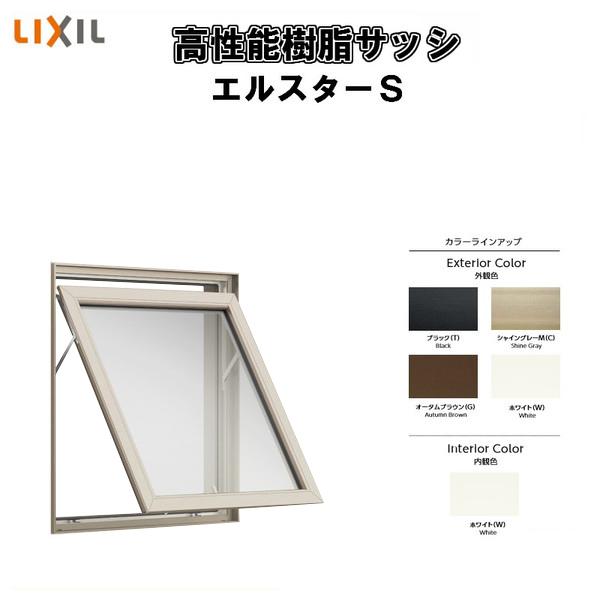高性能樹脂サッシ W1235*H1170 大開口横すべり出し窓 エルスターS 11911 W1235 LIXIL*H1170 LIXIL エルスターS 半外型 一般複層ガラス&LOW-E複層ガラス(アルゴンガス入), Timeless:87592e45 --- officewill.xsrv.jp