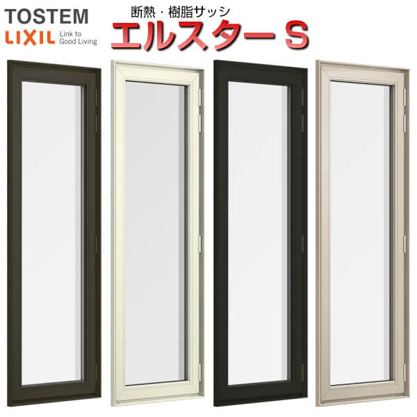 高性能樹脂サッシ 開き窓テラス 07420 W780*H2070 LIXIL エルスターS 半外型 一般複層ガラス&LOW-E複層ガラス(アルゴンガス入)