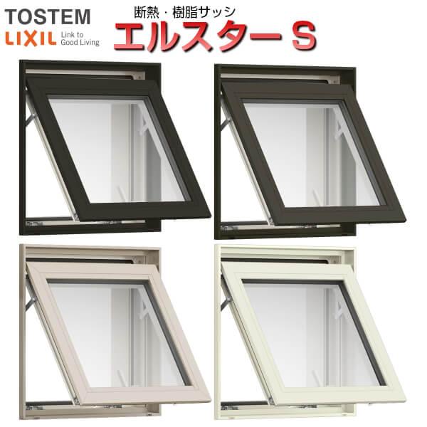 高性能樹脂サッシ 横すべり出し窓 119033 W1235*H400 LIXIL エルスターS 半外型 一般複層ガラス&LOW-E複層ガラス(アルゴンガス入)