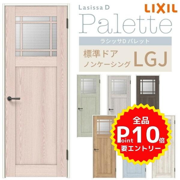 ... Casing Frame 05520/0620/06520/0720/0820/0920 Standard Door LIXIL Tostem  Building Materials Room Housing Part Housing Part Door Door Exchange Reform  DIY