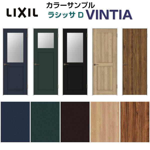 Door closet door housing part door room door sliding door fashion exchange  reform DIY in リクシルラシッサ D Vin tear color sample LIXIL TOSTEM room door