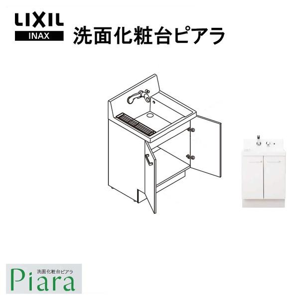 LIXIL/INAX 洗面化粧台 ピアラ 化粧台本体 間口600mm 扉タイプ AR2N-605SYN シングルレバーシャワー水栓 寒冷地仕様