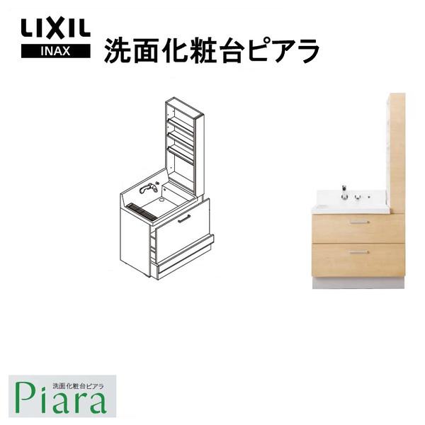 LIXIL/INAX 洗面化粧台 ピアラ サイド収納付化粧台本体 間口900mm ステップスライドタイプ AR752CH-905SYN● シングルレバーシャワー水栓 寒冷地仕様