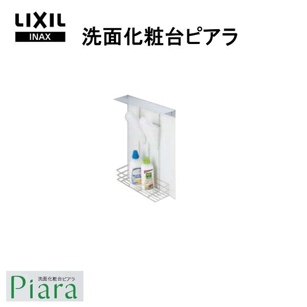 LIXIL/INAX 洗面化粧台 ピアラ スキマ収納(カウンター・ラックセット) BB-AR2