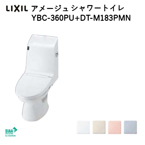 LIXIL/INAX 洋風便器 アメージュ シャワートイレ マンション用 床上排水 155タイプ ECO6 AM3 寒冷地・水抜方式 手洗付 YBC-360PU+DT-M183PMN