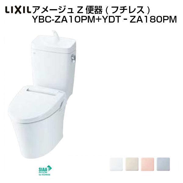 LIXIL/INAX 洋風便器 アメージュZ便器 (フチレス) マンション用 床上排水 155タイプ ECO6 一般地用 手洗付 便座付 YBC-ZA10PM+YDT-ZA180PM