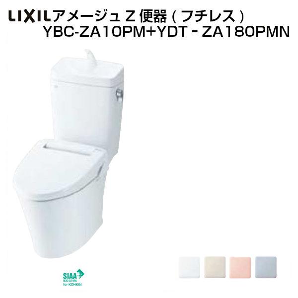 LIXIL/INAX 洋風便器 アメージュZ便器 (フチレス) マンション用 床上排水 155タイプ ECO6 寒冷地・水抜方式 手洗付 便座付 YBC-ZA10PM+YDT-ZA180PMN