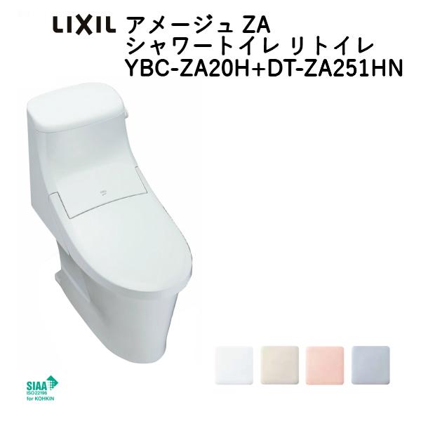 LIXIL/INAX 洋風便器 アメージュZA シャワートイレ リトイレ 床排水 ECO5 寒冷地・水抜方式 手洗なし YBC-ZA20H+DT-ZA251HN