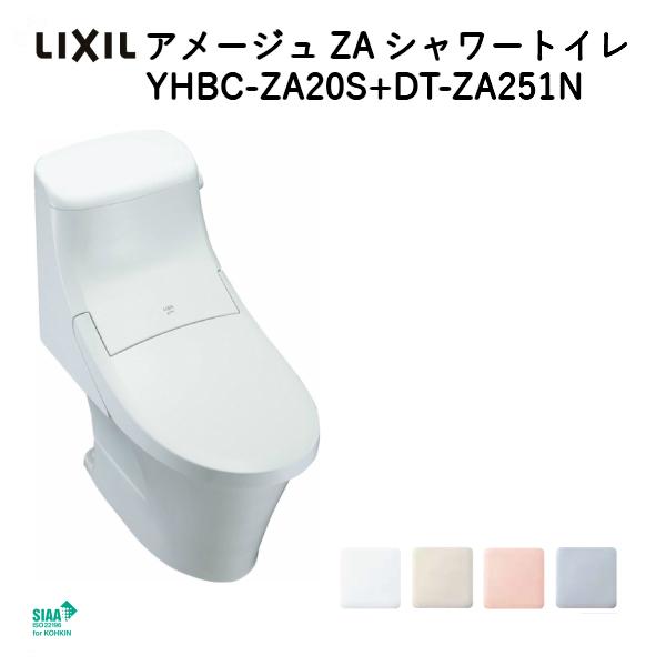 LIXIL/INAX 洋風便器 アメージュZA シャワートイレ 床排水 ECO5 寒冷地・ヒーター付便器・水抜併用方式 手洗なし YHBC-ZA20S+DT-ZA251N