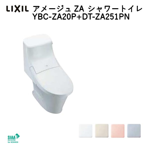 LIXIL/INAX 洋風便器 アメージュZA シャワートイレ 床上排水 ECO5 寒冷地・水抜方式 手洗なし YBC-ZA20P+DT-ZA251PN