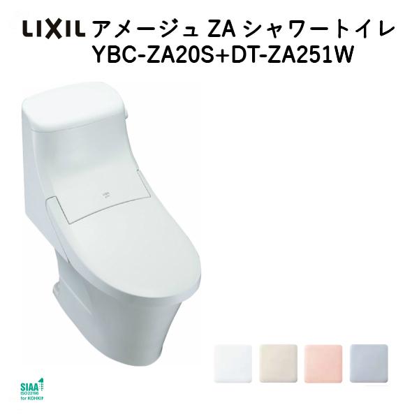 LIXIL/INAX 洋風便器 アメージュZA シャワートイレ 床排水 ECO5 寒冷地・流動方式 手洗なし YBC-ZA20S+DT-ZA251W