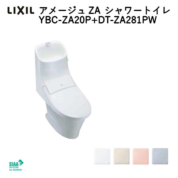 LIXIL/INAX 洋風便器 アメージュZA シャワートイレ 床上排水 ECO5 寒冷地・流動方式 手洗付 YBC-ZA20P+DT-ZA281PW