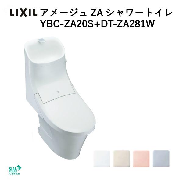 LIXIL/INAX 洋風便器 アメージュZA シャワートイレ 床排水 ECO5 寒冷地・流動方式 手洗付 YBC-ZA20S+DT-ZA281W
