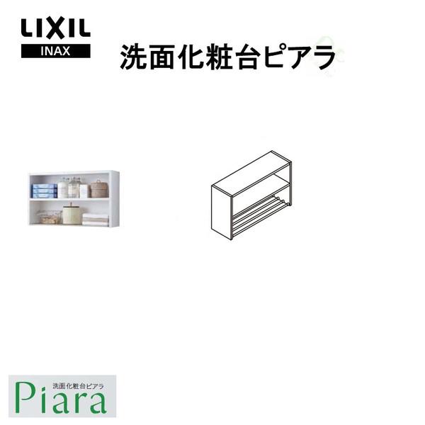 LIXIL/INAX 洗面化粧台 ピアラ ランドリーキャビネット 間口650mm LCVKO-652