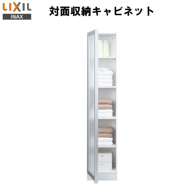 LIXIL/INAX 洗面化粧台 ピアラ / L.C.(エルシィ) 対面収納キャビネット 間口375mm LCVS-372SAN(棚板ダボ穴なし)