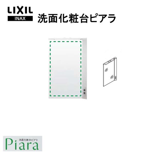 LIXIL/INAX 洗面化粧台 ピアラ ミラーキャビネット 間口600mm MAR2-601XJU 1面鏡(大型鏡) スリムLED照明 全高1900mm用 くもり止めコート付