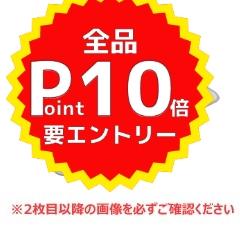 LIXIL/TOSTEM 浴槽組みフタ(2枚組み) RTPS009 [リクシル][トステム]