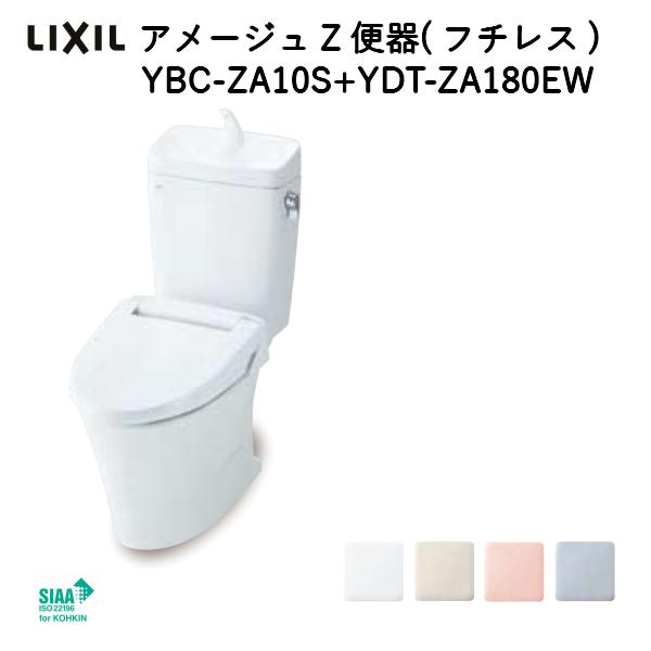 LIXIL/INAX 洋風便器 アメージュZ便器 (フチレス) 床排水 ECO5 寒冷地・流動方式 手洗付 便座付 YBC-ZA10S+YDT-ZA180EW