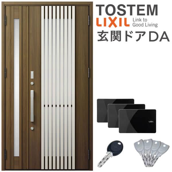 玄関ドアDA リクシル 断熱玄関ドア V22型 親子ドア W1240×H2330mm K4/K2断熱仕様 FamiLock 戸建て 住宅用 新設 アルミサッシ 玄関ドア おしゃれ 交換 リフォーム DIY